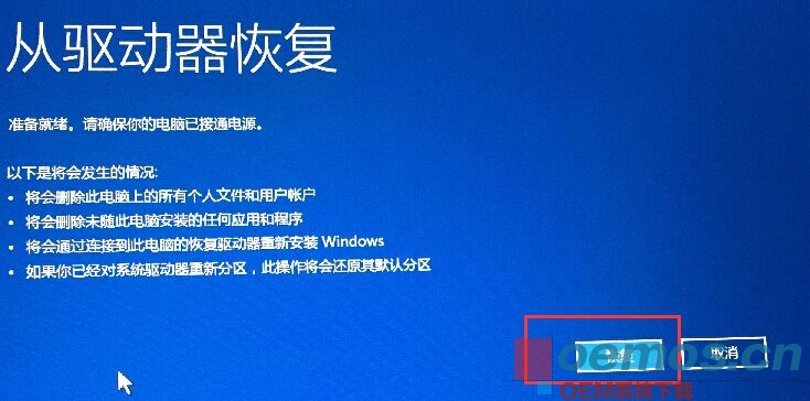 SurfacePro5_BMR_46_9.19.0.0.zip官方介质