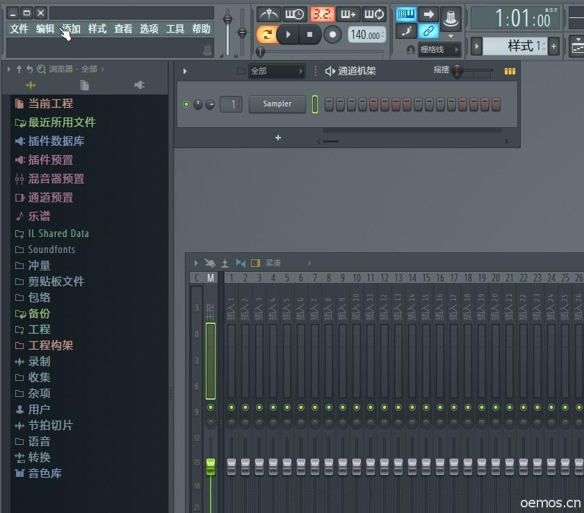 FL Studio中文版下载